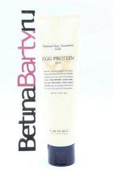 Маска lebel  hair treatment with egg protein (яичный протеин)  260мл