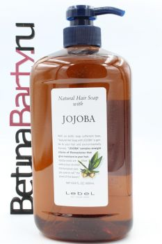 Шампунь lebel hair soap with jojoba (жожоба) 1000мл