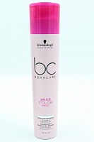 Шампунь Schwarzkopf professional bonacure Color Freeze Silver Shampoo