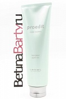 Маска lebel proedit soft fit treatment 250мл