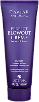 Caviar Anti-Aging Perfect Blowout Creme